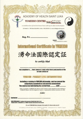 International Certificate in YUMEIHO (YUMEIHO CENTRE - Dokuzanov & Co.)