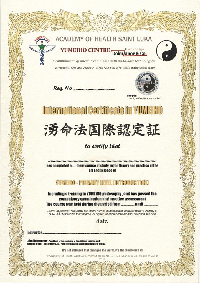 International Certificate in YUMEIHO